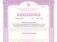 Подробнее: Нормативные документы и правовые акты